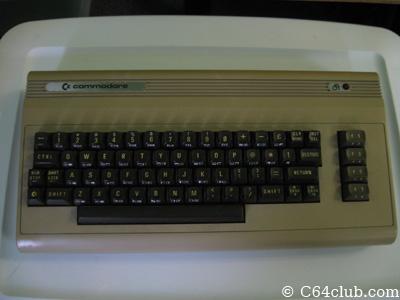 Commodore 64 Silver Label - Commodore Computer Club